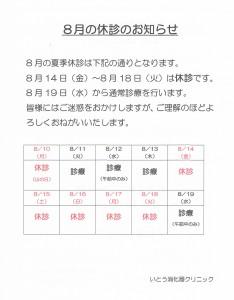 C251CCAC-8E55-4A04-9363-49A22E8EA5FF